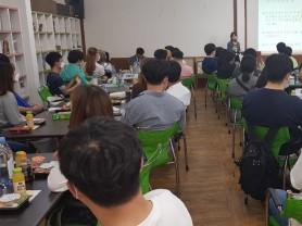 광신대학교 복지상담융합학부  복지 현장 방문