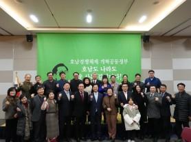 """호남의 천재 6선 국회의원 """"천정배의 북카페"""""""